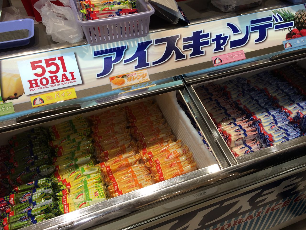 551 horai's ice candy-2