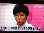 乾貴士interview-3