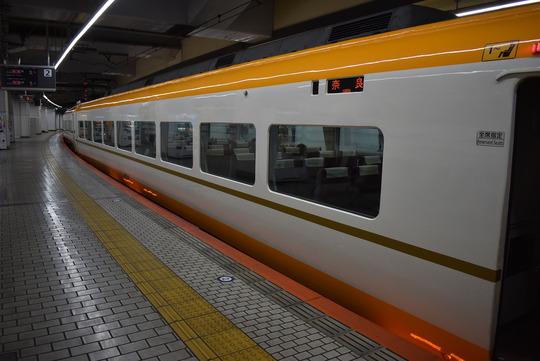 近鉄特急「新スナックカー」12410系(京都⇔近鉄奈良)