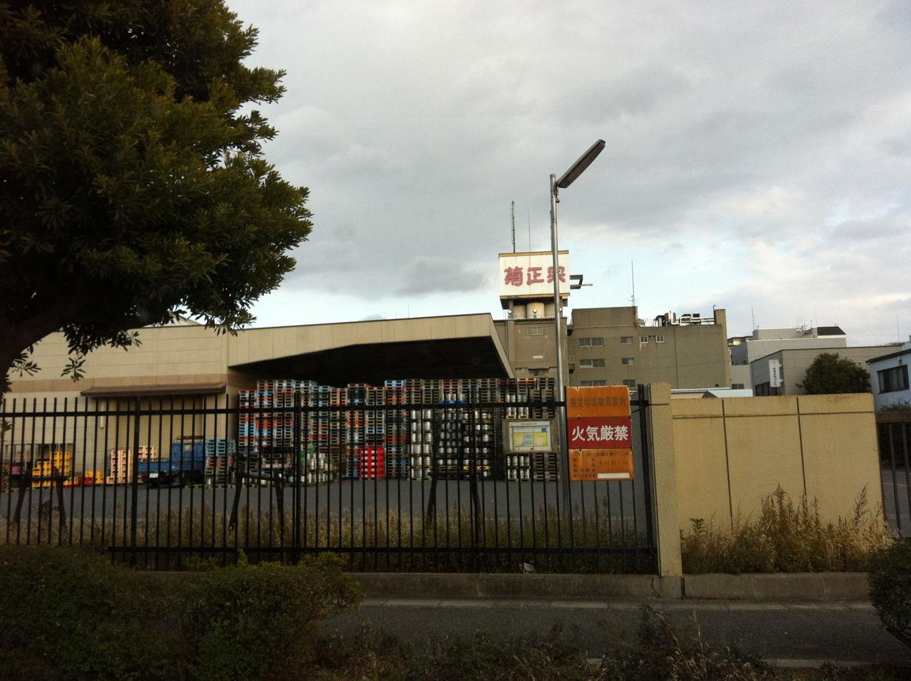 魚崎「菊正宗」工場