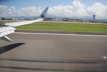 長崎空港に到着