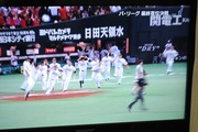 2014ホークス優勝決定-3