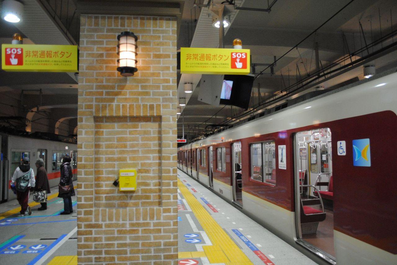 大阪行きホーム-2