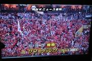 2014ホークス優勝決定-8