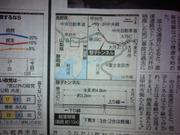 20121203朝日新聞-2