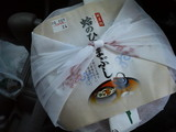 蛤のひつまぶし-1