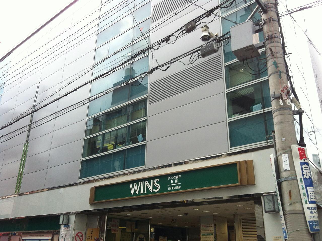 WINS神戸B館