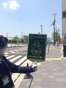 JRA京都競馬場の駐輪場