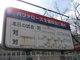 20060205藤井寺5