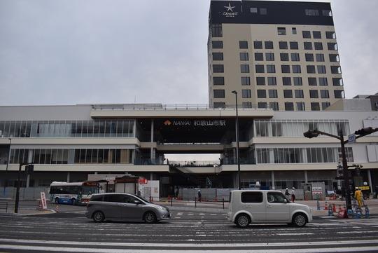 キーノ和歌山