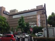 龍谷大学響都ホール@京都・八条口