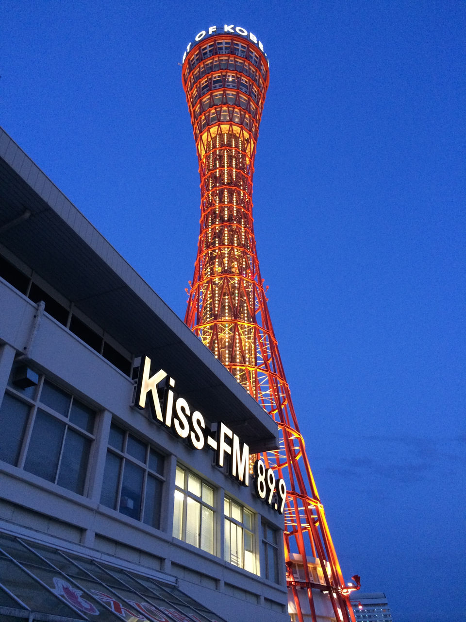 Kobe Port Tower-2