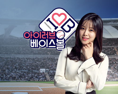 Lee Hyang  - KBS N SPORTS