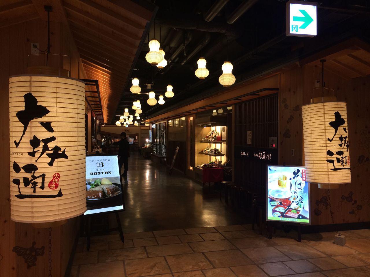 大坂通@abeno harukas dining-2