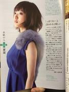 夏菜(なつな)@週刊朝日2013.12.6号-2