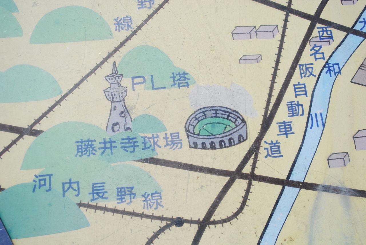 藤井寺球場が!