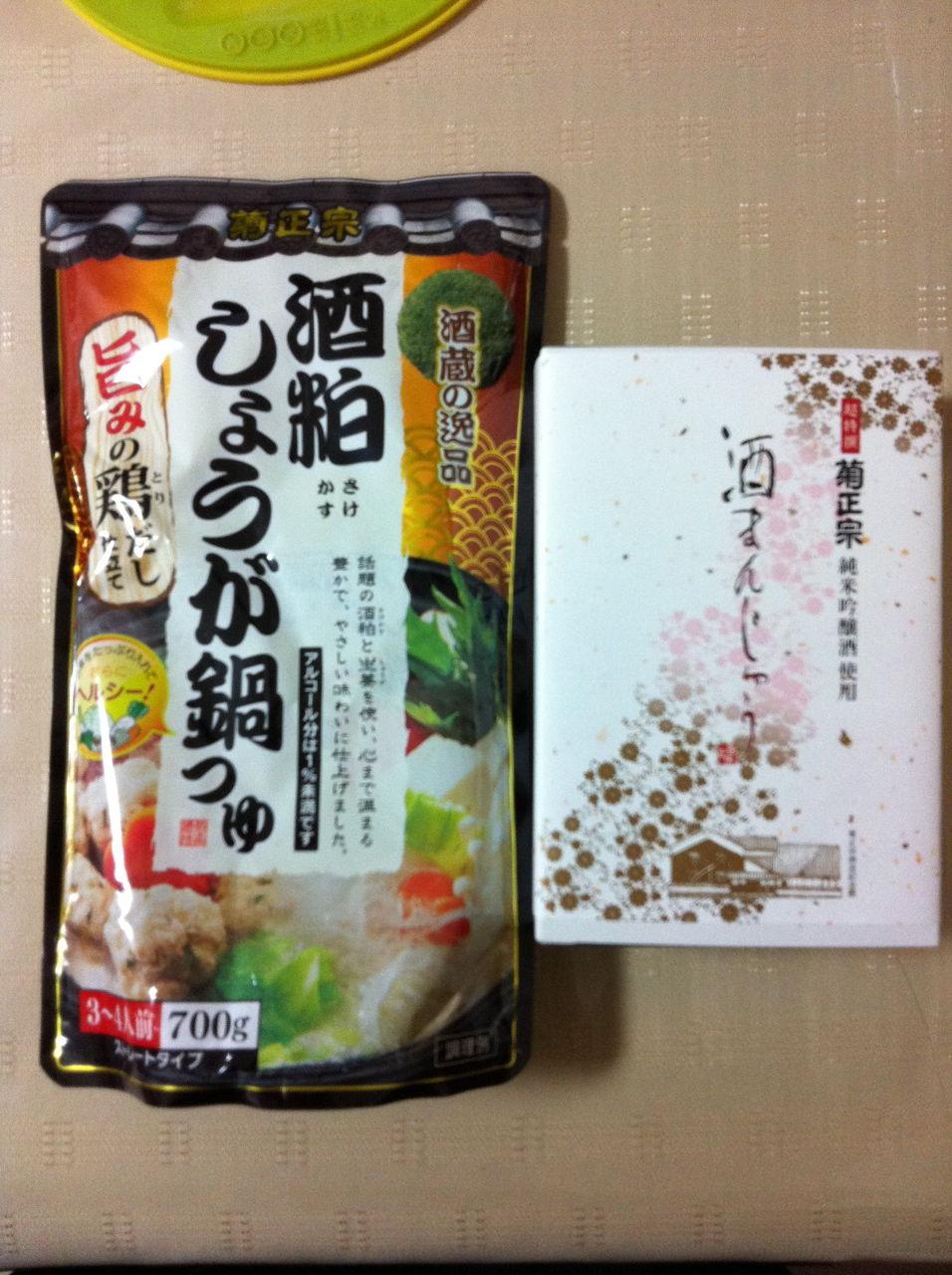 酒饅頭と酒粕生姜鍋の素