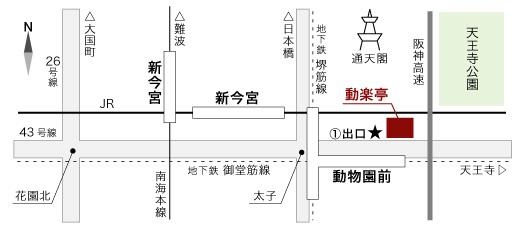 動楽亭への地図