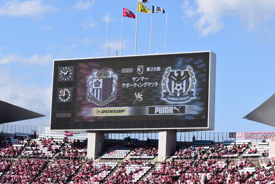 2020J1第26節:C大阪×G大阪@ヤンマースタジアム長居(2020年11月3日)