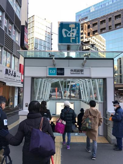 【東京メトロ】外苑前駅(地下鉄銀座線)