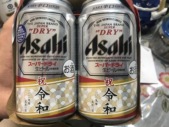 Asahi Super Dry new era label.