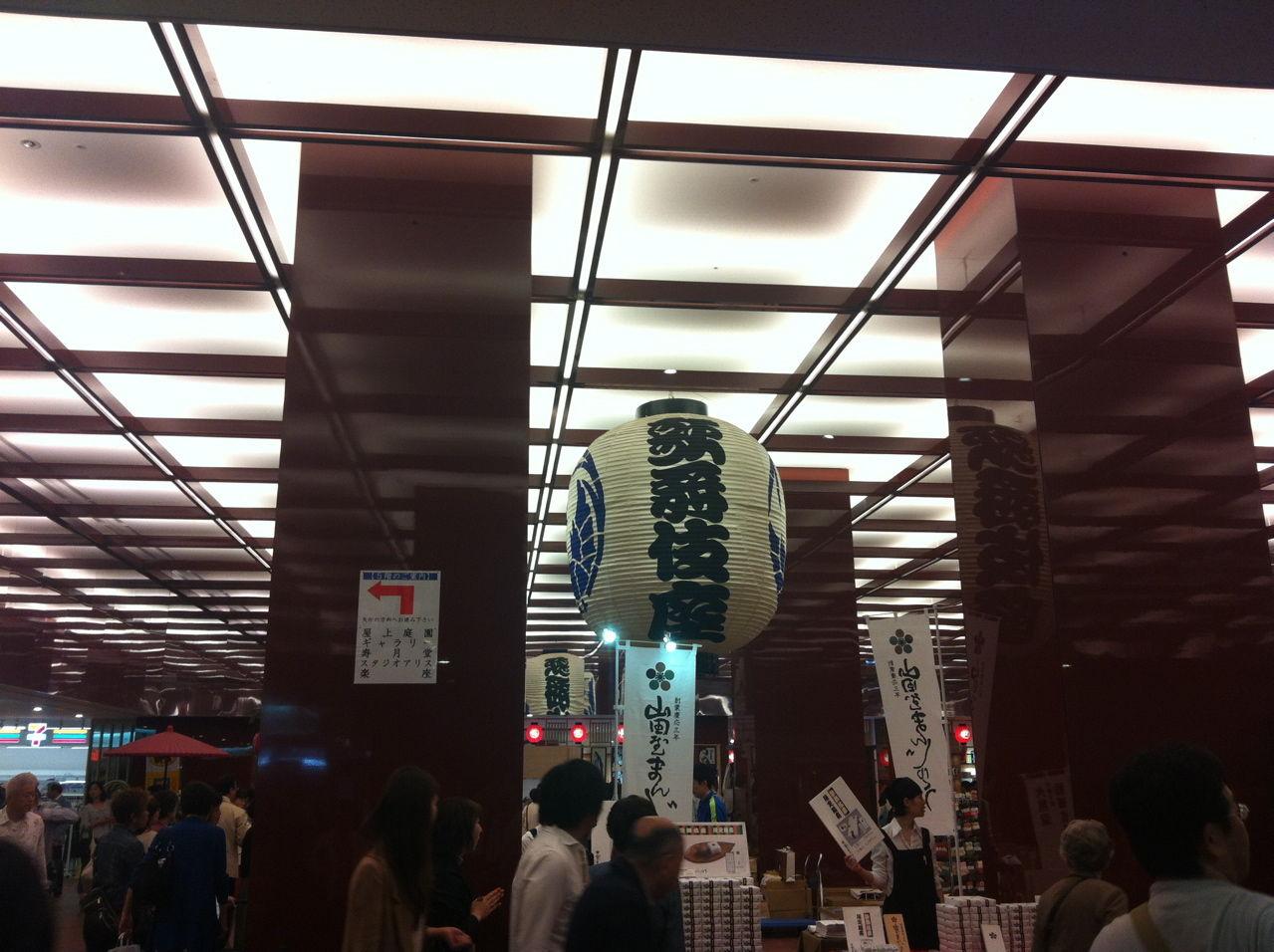 歌舞伎座地下木挽町広場