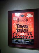 TSURUBE BANASHI 2013 OSAKA