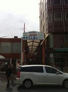 鈴蘭通り-0