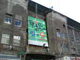 20061217甲子園-1