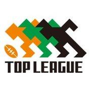 topleague_logo