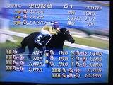 20080608安田記念-3