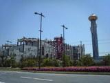 大阪市環境局舞洲清掃工場