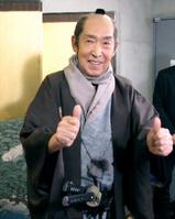 藤田まことさん復帰
