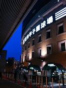 阪神甲子園球場-1