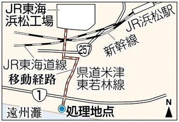 20161218浜松不発弾処理