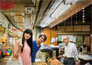 佐藤江梨子,ハマカーン,阪神電車物語ポスター