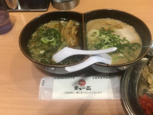 天下一品三田店の「三田スペシャル」