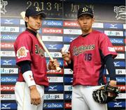 平野佳寿と伊藤光