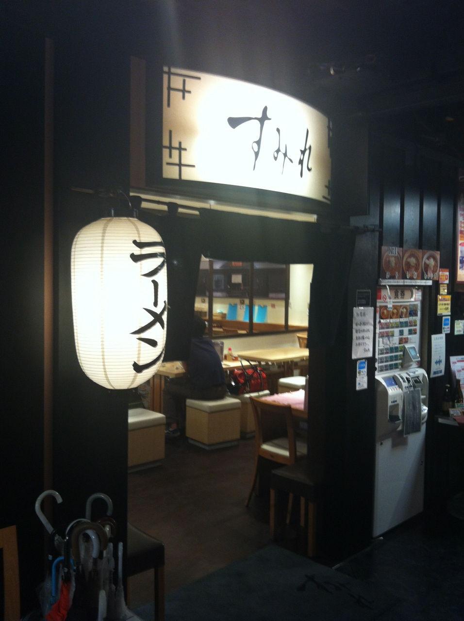 札幌「すみれ」京都店