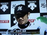 20080404田中