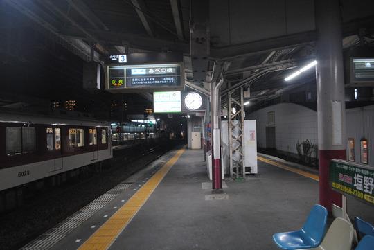 DSC_0812