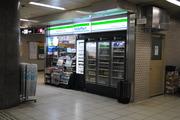 familymart谷町九丁目駅売店