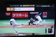 2014ホークス松田優勝決定打-1
