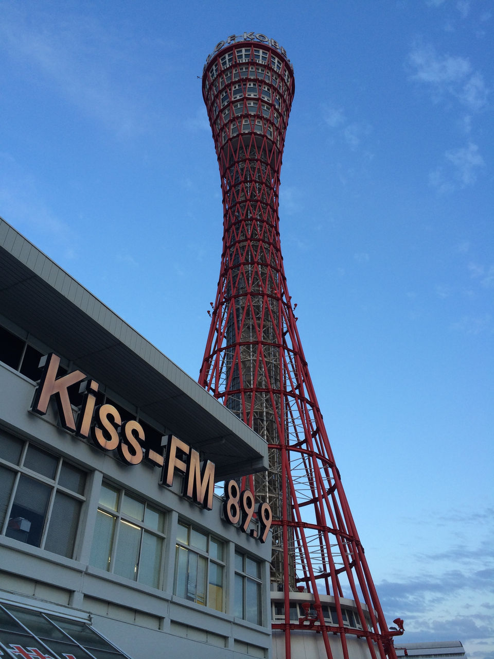 Kobe Port Tower-1