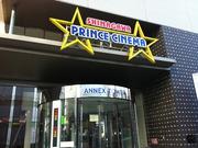 品川PRINCE CINEMA