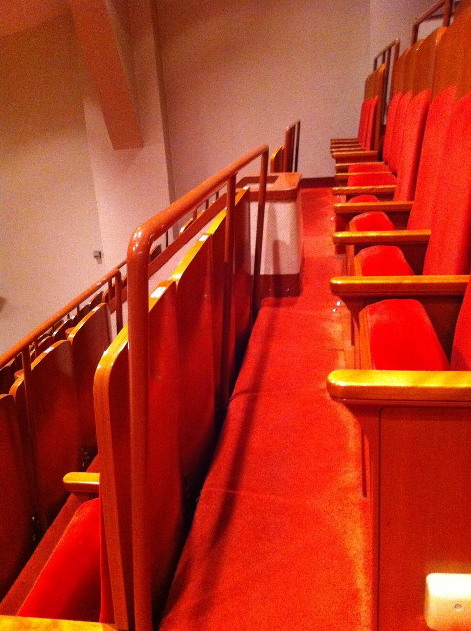 南座の三階席