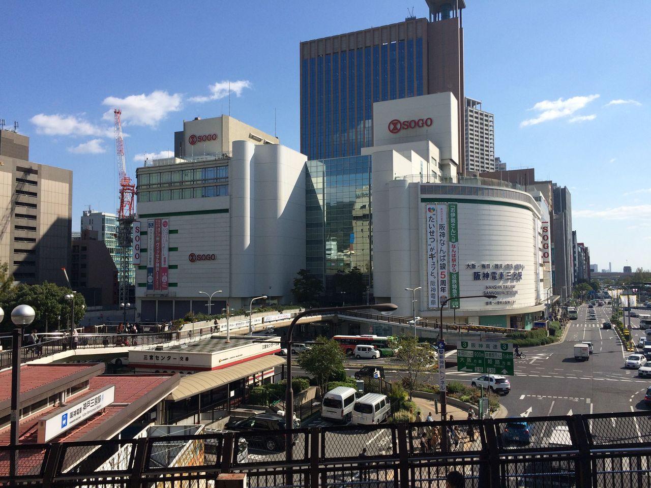 Sogo Kobe Store(Sannomiya Hanshin Building)
