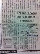 20111130日経夕刊