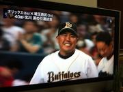北川博敏、引退-3