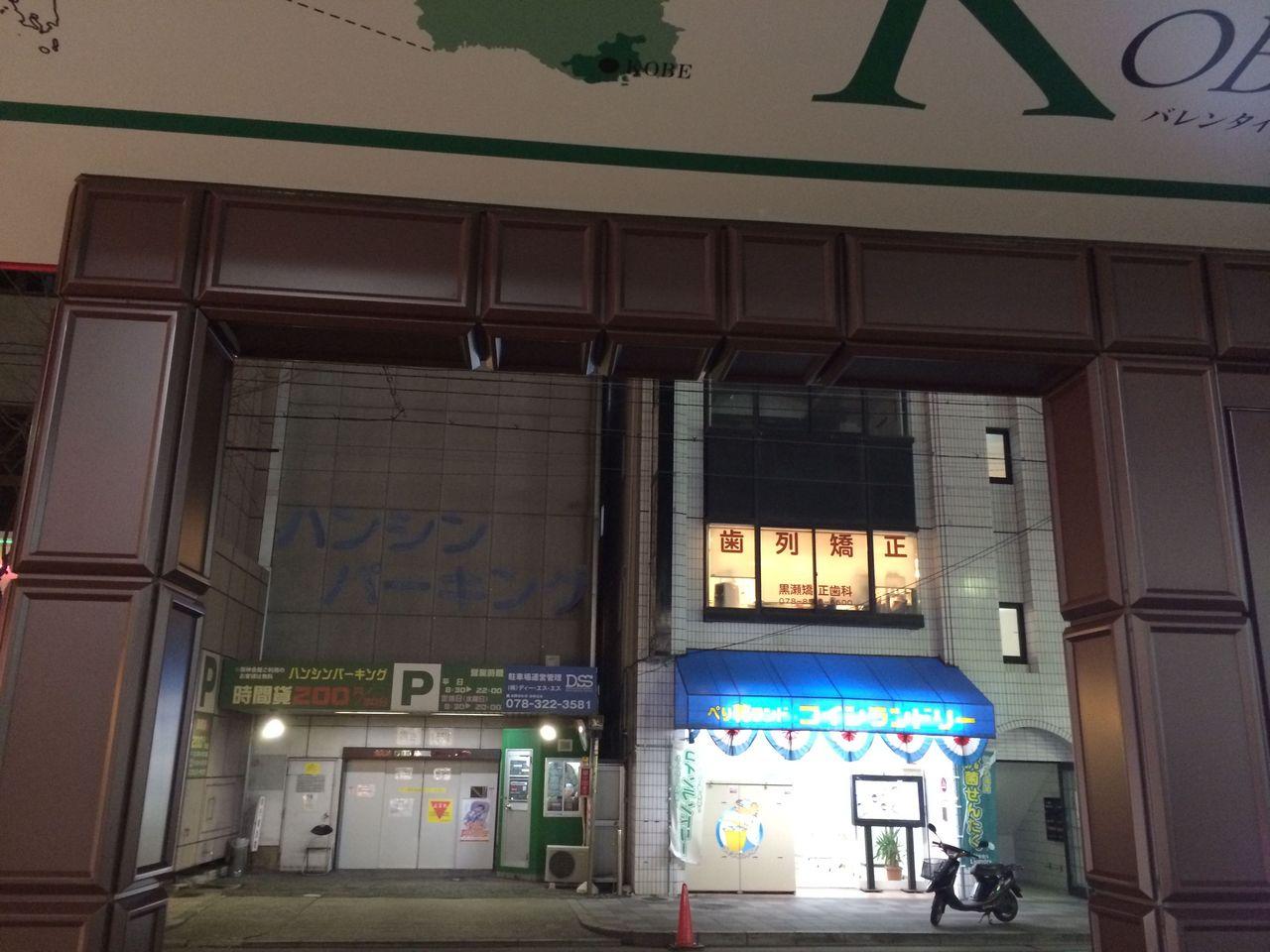 阪神御影BusStop-2